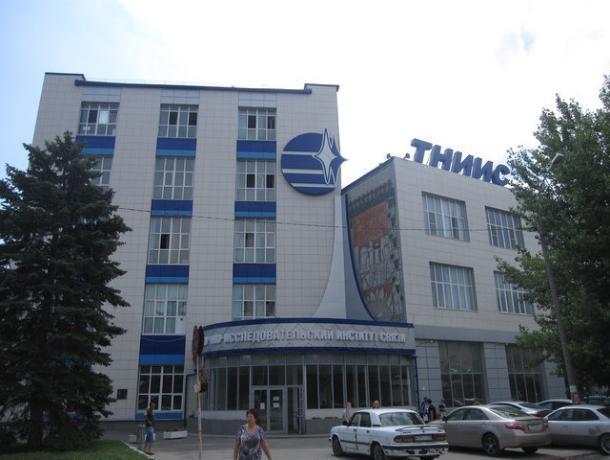 Таганрогский НИИ связи ищет подрядчика для обеспечения комфортных поездок