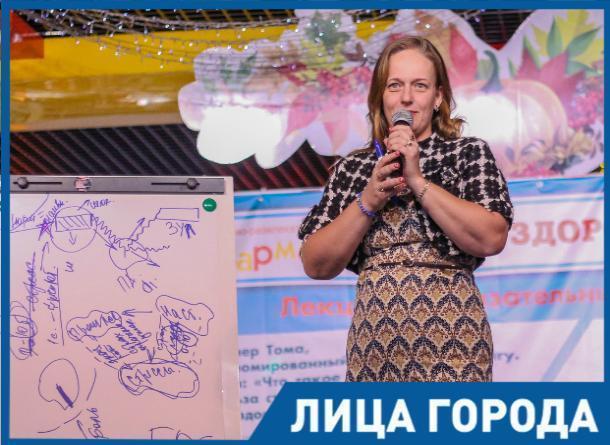 Ведущий психолог Татьяна Осинцева развеяла главные стереотипы о профессии