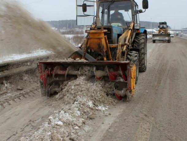 Таганрог ищет подрядчика на содержание дорог в 2019 году