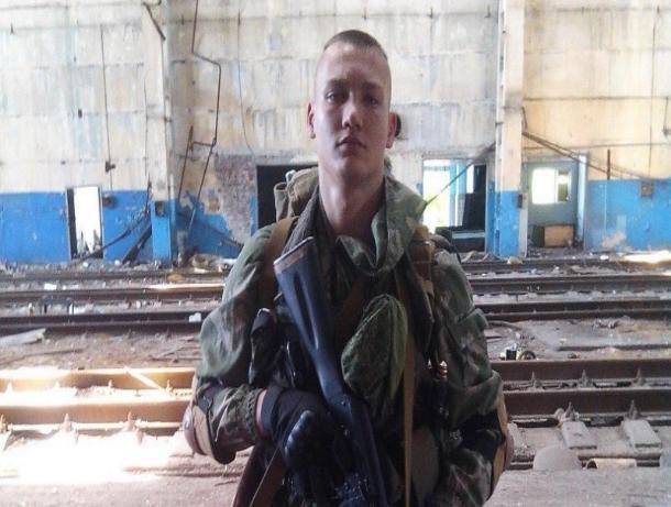 Таганрожец погиб в боях на Донбассе
