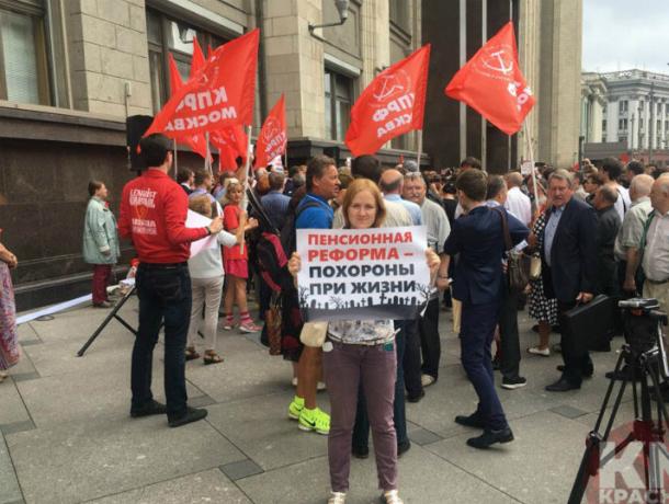 Госдума одобрила в первом чтении закон о повышении пенсионного возраста: «за» - 327 депутатов, «против»- 102