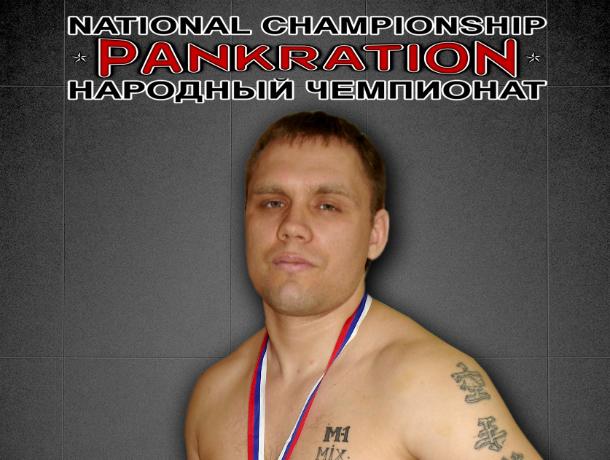 Охранник бара «Бруклин», боец-чемпион, получил срок за прокурорский затылок в Таганроге