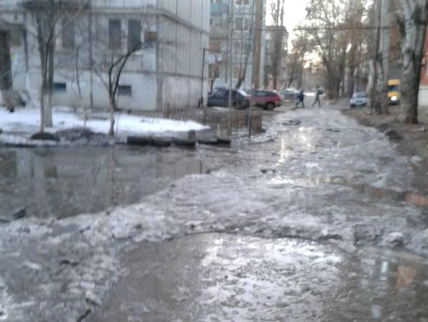 «Комфортная среда» на Циолковского в Таганроге