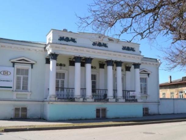 Старинный особняк ХIХ века в Таганроге продают под коммерцию