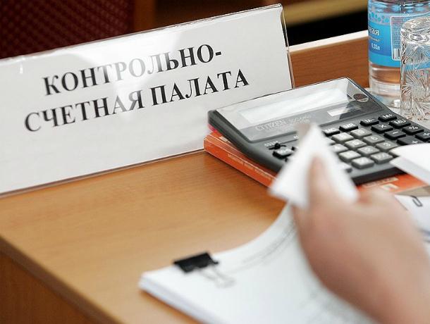 В Таганроге ищут кандидата  на должность главы счетной палаты