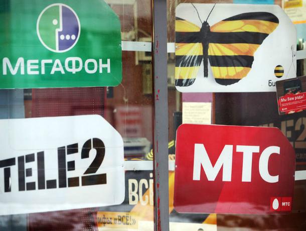 Сотовые операторы предупредили таганрожцев об изменении цен на связь с нового года