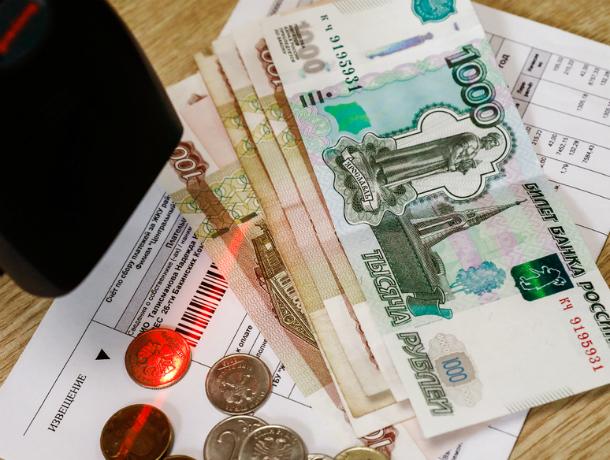 Таганрожцам  в 2019 году в два этапа поднимут цену на услуги ЖКХ