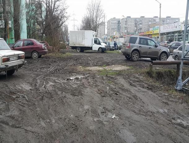 Таганрожец обратился к администрации по поводу парковок