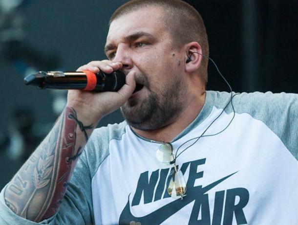 Ростовского рэпера Басту назвали угрозой нацбезопасности Украины