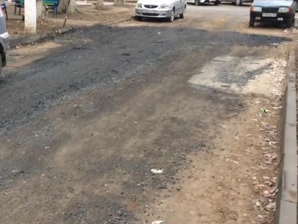 Таганроженка обомлела от долгожданного ремонта дороги по улице П. Тольятти