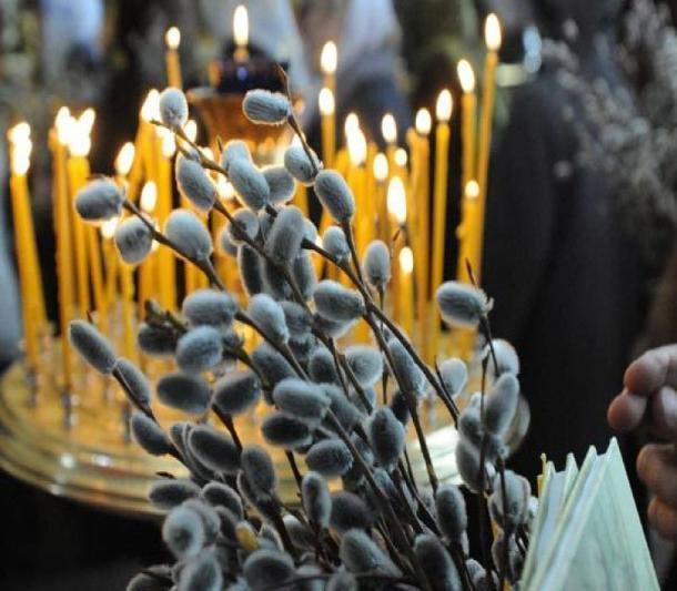 Сегодня православные Таганрога отмечают Вербное воскресенье