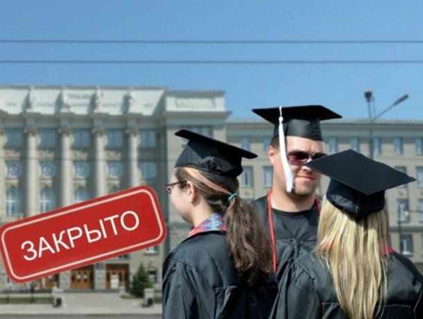 В Таганроге Рособрнадзор лишил аккредитации  ИТА ЮФУ  по одному из направлений обучения, и по трем в колледже
