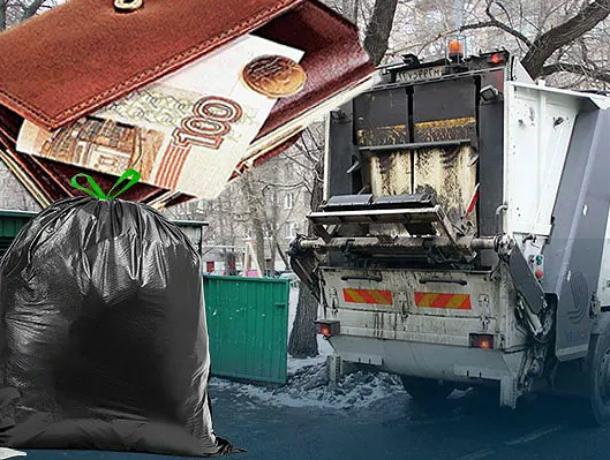 «Экотранс» информирует таганрожцев по проблемам оплаты