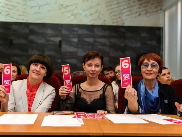 Таганрогские старшеклассники боролись за победу в полуфинале конкурса «Страницы-18»