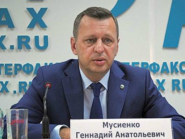 Уроженцу Таганрога,  экс-банкиру Геннадию Мусиенко дали условный срок
