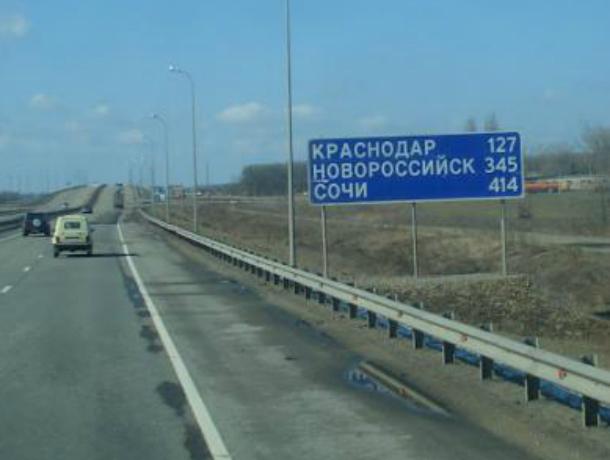 Таганрожцам придется раскошелиться за проезд  к  Черному морю, трасса станет платной