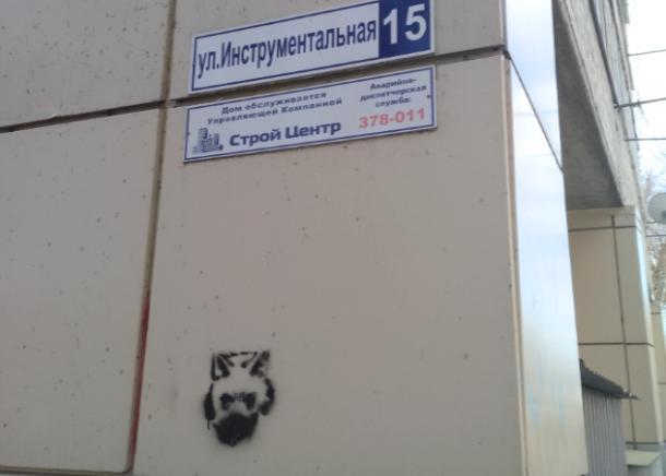 В Таганроге подъезд жилого дома грозит обрушиться в любой момент