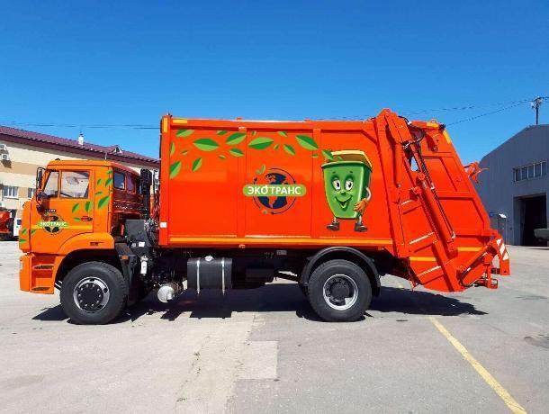 По вопросам, возникшим  по оплате за мусор,  «Экотранс» даст разъяснения 12 февраля
