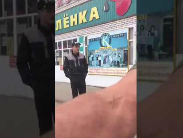 Невоспитанный  директор с улицы Щаденко в Таганроге обругал приезжих