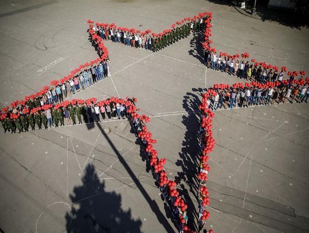 Таганрогские студенты выстроились в «Звезду Победы»