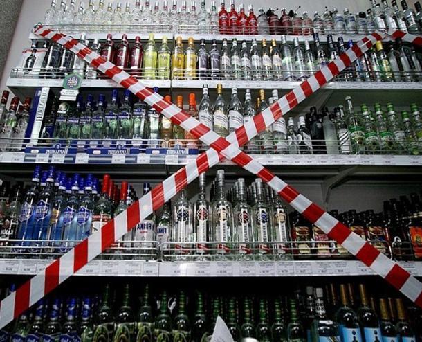В Таганроге 23 мая  запретят  продажу алкоголя