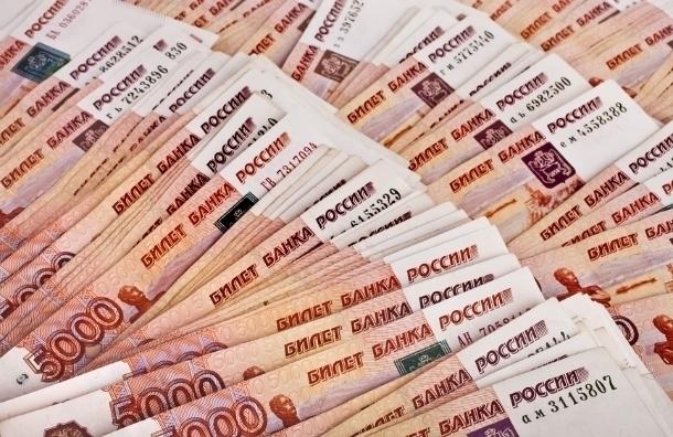 В Таганроге задержали фальшивомонетчика
