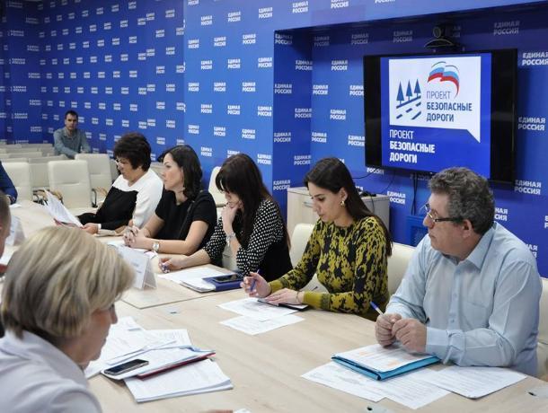 Таганрогских единороссов вовлекут в нацпроект «Безопасные дороги»