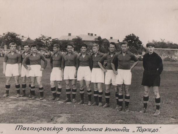 «Таганрогский кожаный мяч» откроет тайны команды «Торпедо»