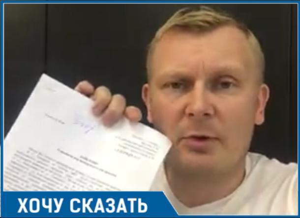 Таганрожец написал заявление в прокуратуру на «Благоустройство» за «ремонт» дорог щебнем