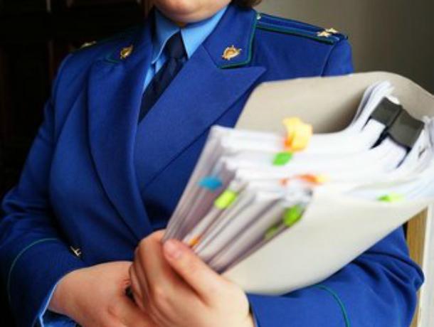 За  игнорирование требований прокурора Таганрогский морской торговый порт оштрафован