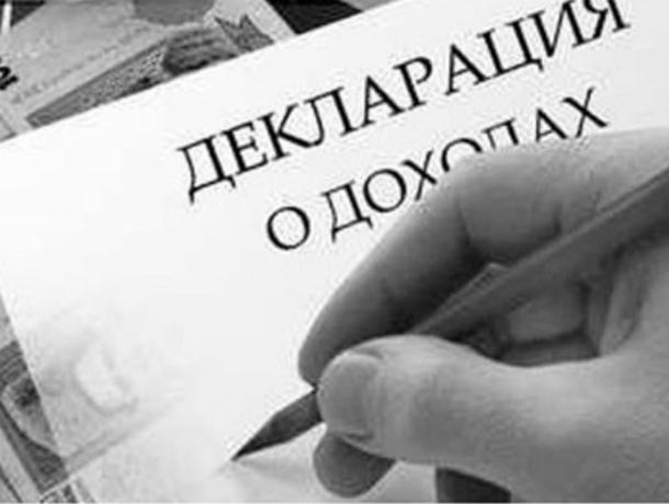 Администрация Таганрога не спешит обнародовать доходы