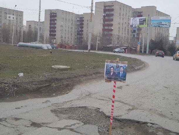 В дорожные ямы усадили обоих глав Таганрога разгневанные горожане