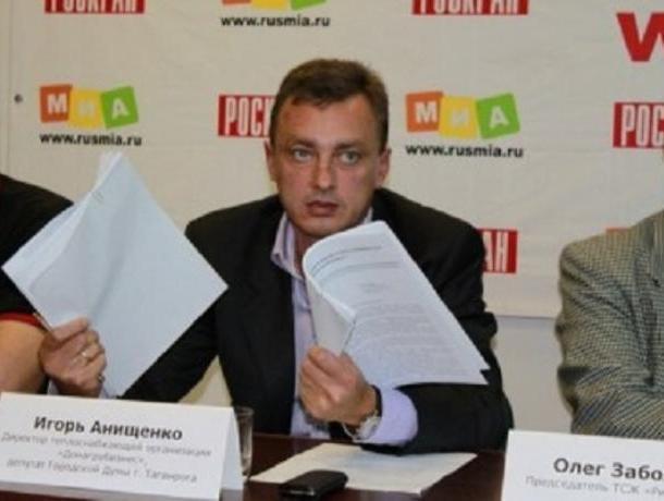 В Таганроге депутата из «Единой России» обвиняют в хищении 6,3 миллионов рублей
