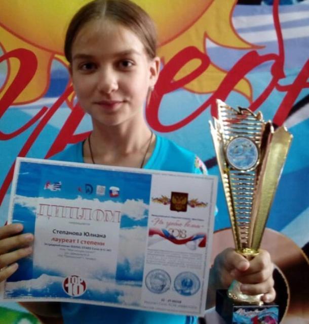 Сочинский фестиваль завоевала юная вокалистка из Таганрога