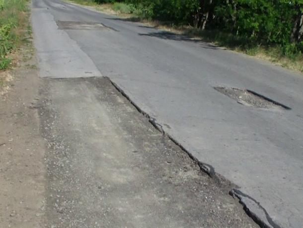 Жителей Мелентьево  под Таганрогом достала дорога с виражами