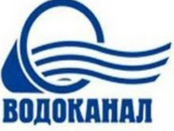 Город Таганрог будет с водой, не верьте лживым СМС