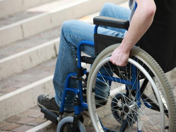 За нарушения по размещению сведений об инвалидах в федреестре  чиновников Таганрога будут наказывать