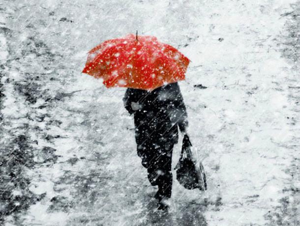 Погода в ближайшие дни будет дождливой, снежной и холодной