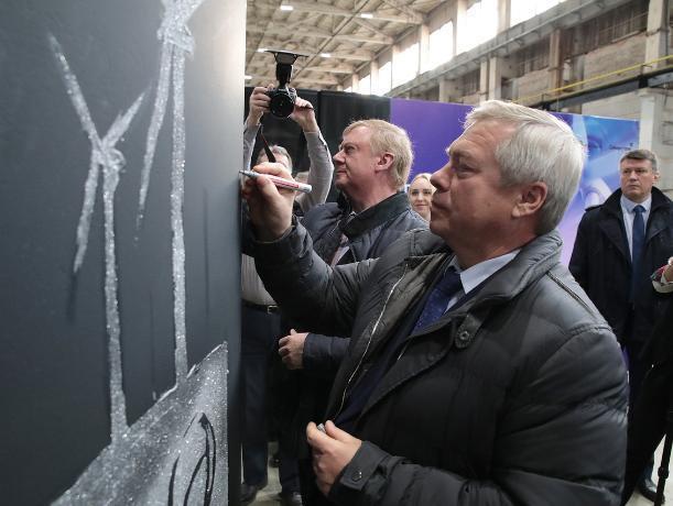 Чубайс и Голубев открыли в Таганроге завод по производству ветрооборудования