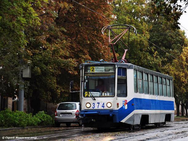В Таганроге временно прекращено движение некоторых маршрутов трамваев