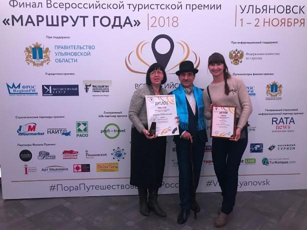 Туристический маршрут в Таганроге признали лучшим во всей России
