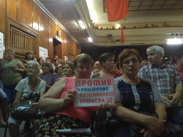 В Таганроге  за закрытыми дверями  ГДК провели митинг против повышения пенсионного возраста
