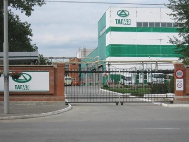 Имущество «ТагАЗа» не захотели купить даже за  1 млрд рублей