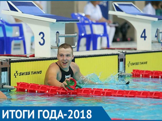 Cпортсмены  города боролись за высокие результаты: итоги спорта в Таганроге в 2018 году