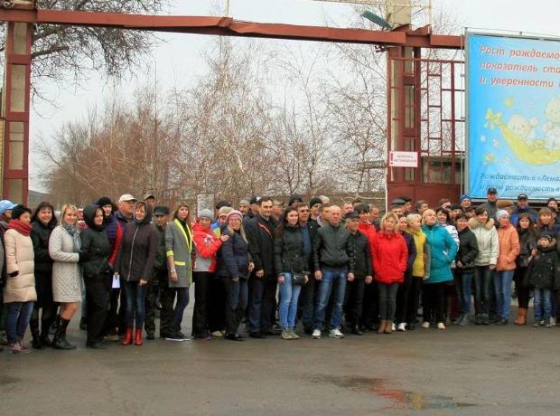 Сотрудники таганрогского предприятия подали в суд на администрацию города