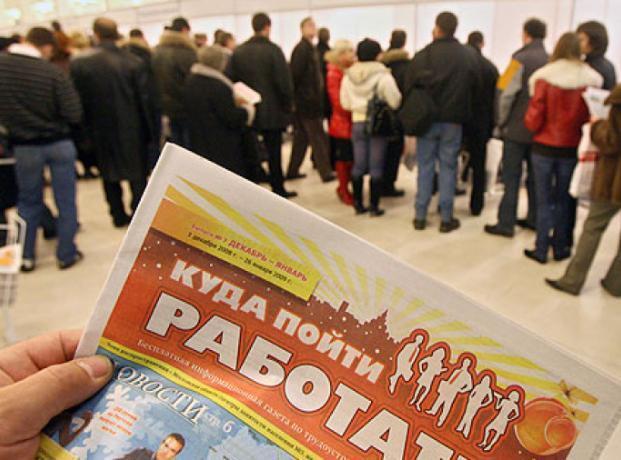 Ростовстат выяснит, сколько в Таганроге занятых и безработных
