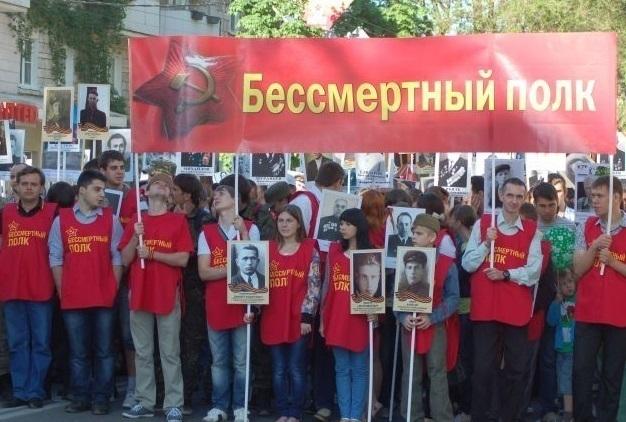 «Бессмертный полк» в Таганроге уже собрал 3 000 участников