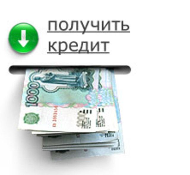 Администрация Таганрога вновь намеренна взять кредит