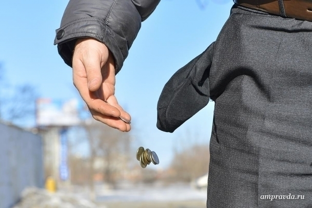 Таганрогская «Тепловая генерация» признана банкротом