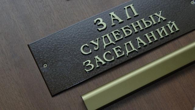 Мэр Таганрога пойдет под суд не один
